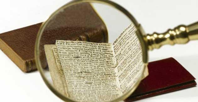 Brontë notebooks (c) The Brontë Society