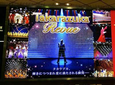 Takarazuka Review