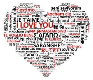 Translation of love heart