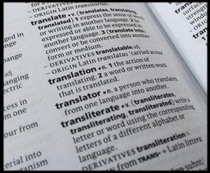 Translation-Thursday