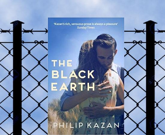 Philip Kazan