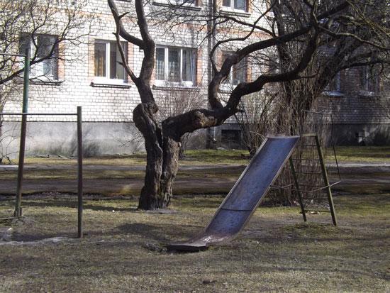 (c) Jānis Joņevs