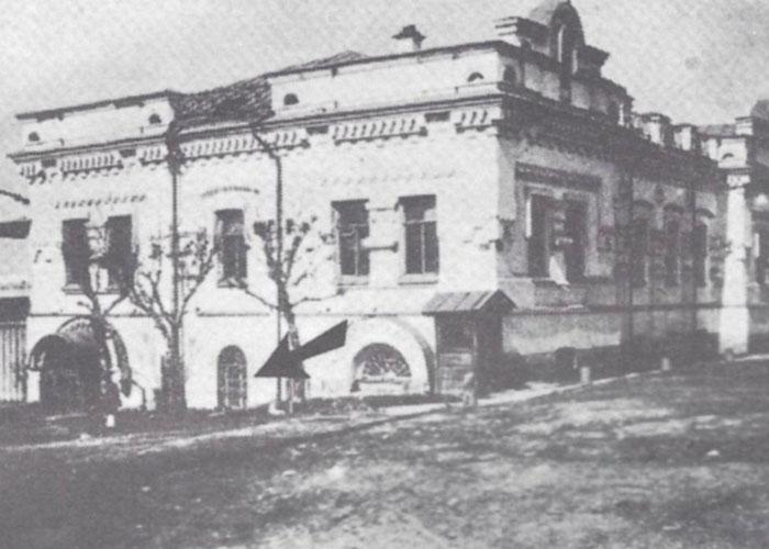 Ekaterinburg, Ipatiev House (c) Gill Paul