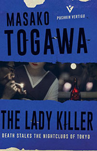 Books set in Japan - The lady killer