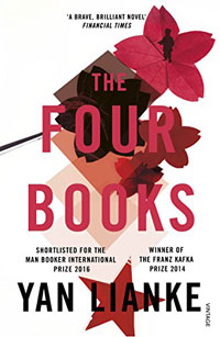 Four Books set in China