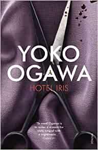 Hotel Iris Yoko Ogawa
