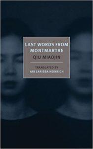 Last Words from Montmartre Qiu Miaojin